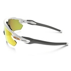 Image of Oakley Radar EV Path Sunglasses - Polished White Frame/Fire Iridium Lens