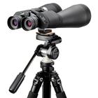 Image of Opticron Oregon 11x70 Observation Binoculars
