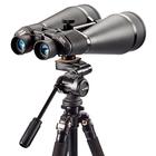 Image of Opticron Oregon 20x80 Observation Binoculars