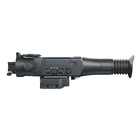 Image of Pulsar Trail 2 LRF XP50 Thermal Rifle Scope