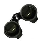 Image of Swarovski 8x42 Swaro-Aim EL RANGE Binoculars