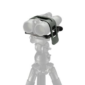 Image of Swarovski Universal Tripod Adaptor