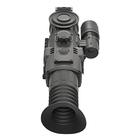 Image of Yukon Sightline N450 Digital Weapon Sight