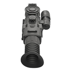 Image of Yukon Sightline N470 Digital Weapon Sight